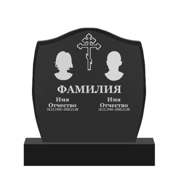 Памятник С 10