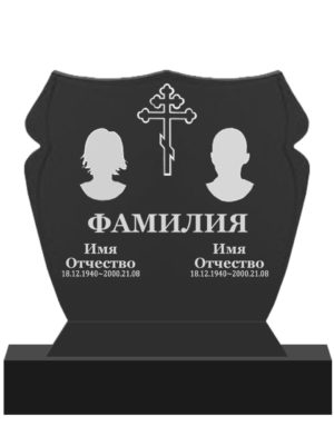 Памятник С 11