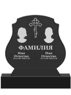 Памятник С 12