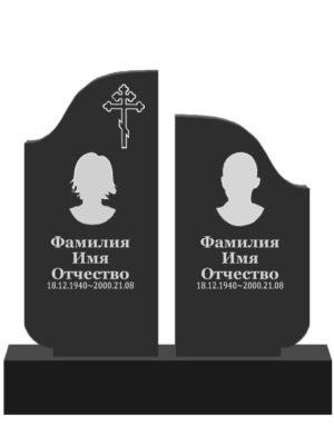 Памятник С 13