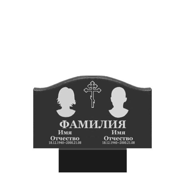 Памятник С 14