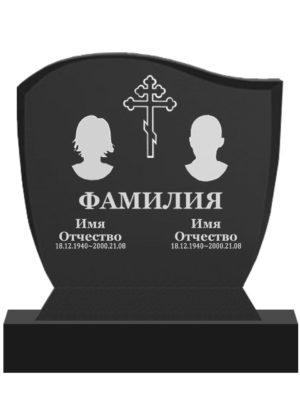 Памятник С 2