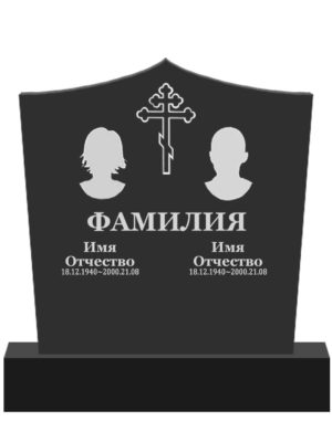 Памятник С 4