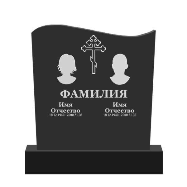 Памятник С 5