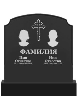 Памятник С 6