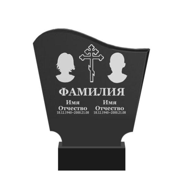 Памятник С 7
