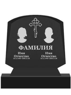 Памятник С 8