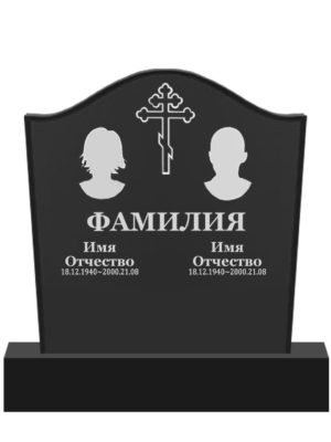 Памятник С 9