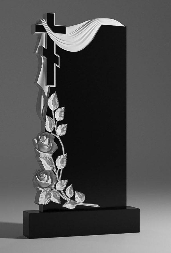 Памятник ХР 11