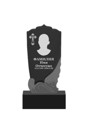 Памятник ПР 34