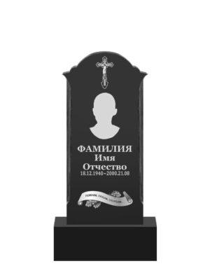 Памятник ПР 53