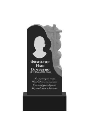 Памятник ПР 86