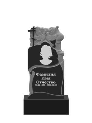 Памятник ПР 88