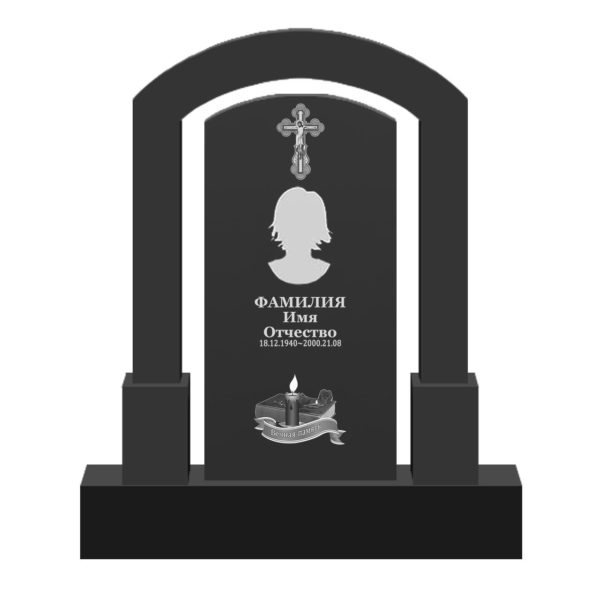 Памятник ПР 91