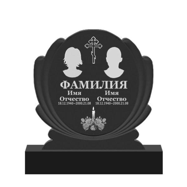 Памятник С 24