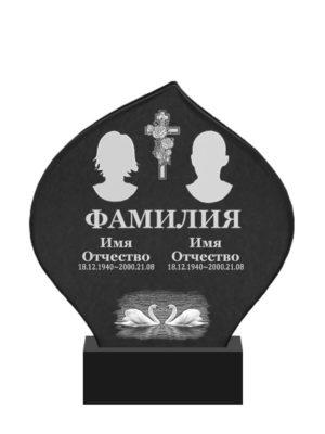Памятник С 38