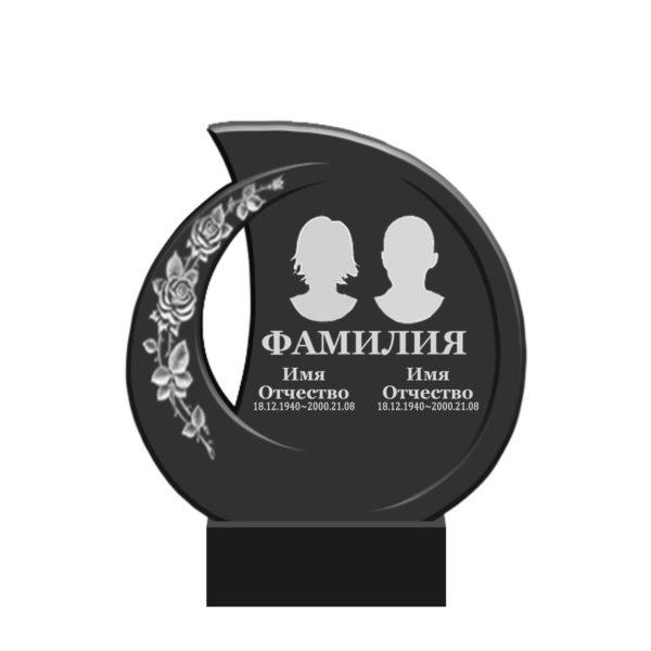 Памятник С 68