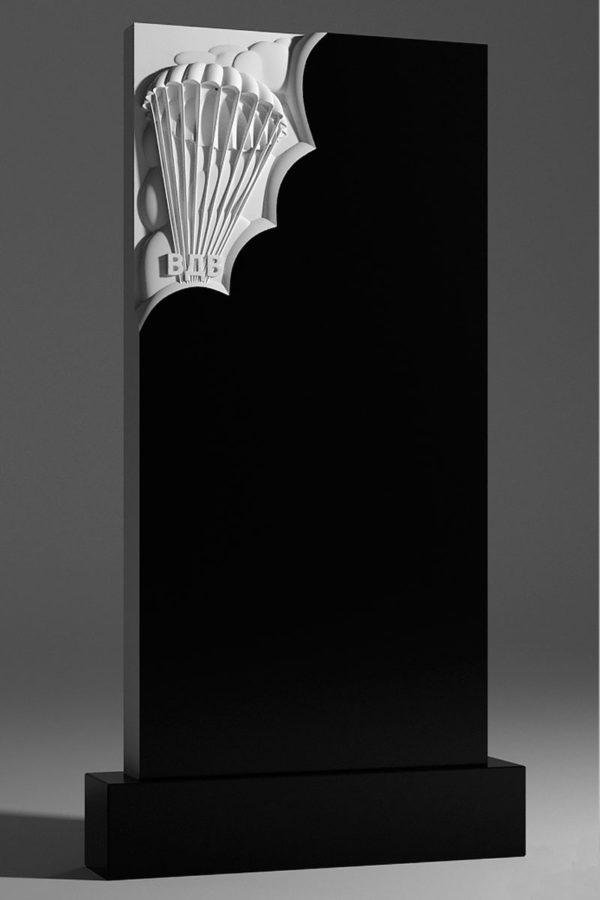 Памятник ХР 57